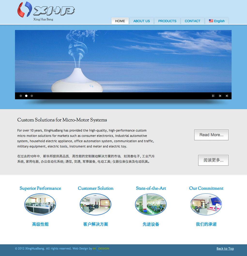 XingHuaBang.com
